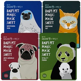 Baby Pet Mask Sheet (3pcs) [Buy 3PCS & Get 3PC FREE]