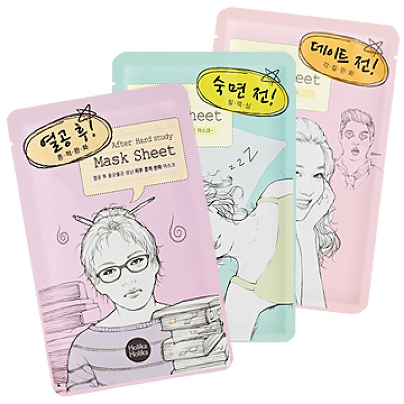 Before & After Mask Sheet
