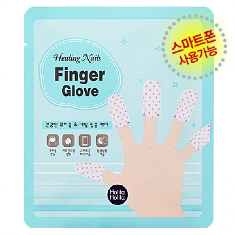 Healing Nails Finger Glove (5pcs)